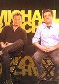 迈克尔和迈克尔有话说 第一季 海报