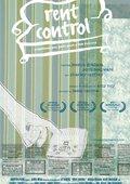 Rent Control 海报