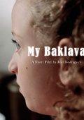 My Baklava 海报