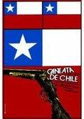 La cantata de Chile 海报