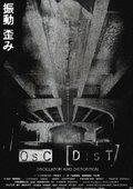 OsC[DisT] 海报