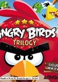 愤怒的小鸟:三部曲