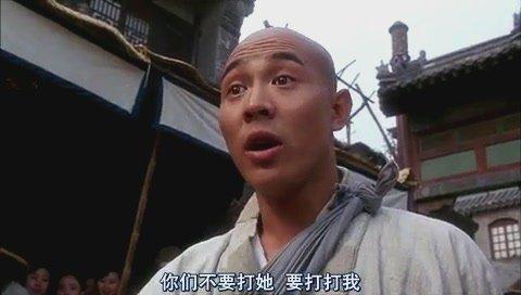 1993李连杰高分动作《太极张三丰》BD720P.国粤英三语.高清中字