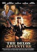 The Delos Adventure 海报