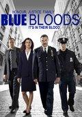 警察世家 第一季 海报