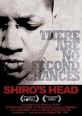 Shiro's Head 海报