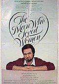 男生爱女人 海报