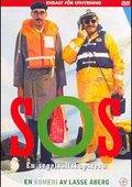 SOS 海报