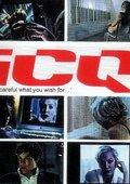 ICQ 海报