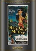 Hell Ship Mutiny 海报