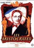 The Aristocrats 海报