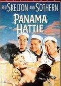 Panama Hattie 海报