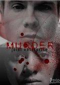 英格兰奇葩联合谋杀事件  海报