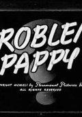 Problem Pappy 海报