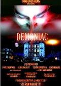 Demoniac 海报