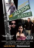 远离杰克逊大道 海报