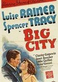 Big City 海报