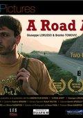 A Road Apart 海报