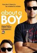 关于一个男孩 第二季 海报