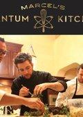马塞尔的量子厨房 第一季 海报