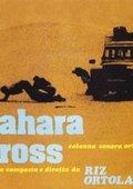 Sahara Cross 海报