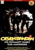 Olsen-banden og Dynamitt-Harry går amok 海报
