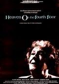 Heaven on the 4th Floor 海报