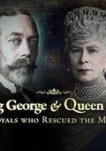 BBC:乔治国王与玛丽王后 君主制拯救者 海报