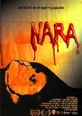 Nara 海报
