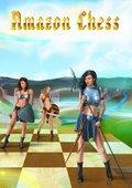 亞馬遜國際象棋2