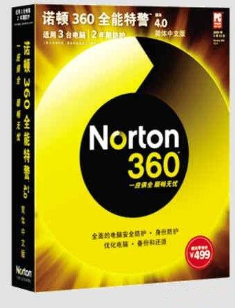 《诺顿安全特警》v20.3.[安装包]