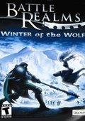 魔域帝国:雪狼传说 海报