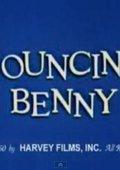 Bouncing Benny 海报