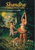 丛林少女 海报