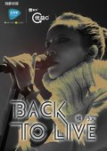 杨乃文《BACK TO LIVE》演唱会 海报