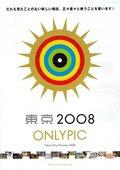 Tokyo Onlypic 2008 海报