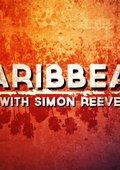 BBC:西蒙·里夫加勒比之旅 海报