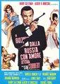 007系列02:俄罗斯之恋