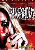 Stockholm Syndrome 海报