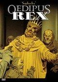Oedipus Rex 海报