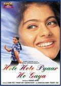 Hote Hote Pyar Hogaya 海报