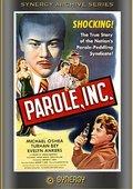 Parole, Inc. 海报