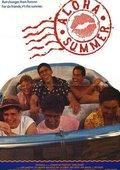 Aloha Summer 海报