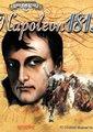 拿破仑:1813战史