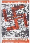Love Camp 7 海报