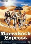 Marrakech Express 海报