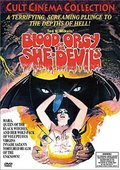 Blood Orgy of the She Devils 海报