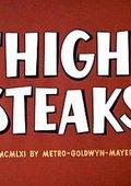 High Steaks 海报