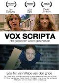 Vox Scripta: Het gesproken woord geschreven 海报