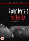 Counterfeit Butterfly 海报